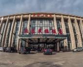 天津亞泰民族飯店