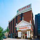 維也納酒店(廣州天河客運站店)