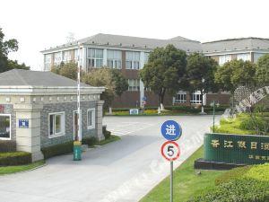 太倉香江假日酒店