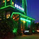 海南森林城市酒店