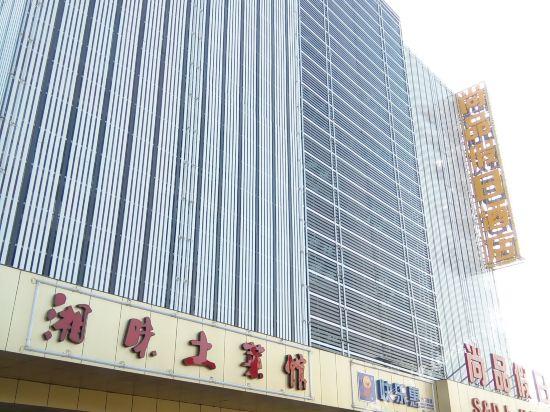 尚品假日酒店(廣州新機場店)外觀