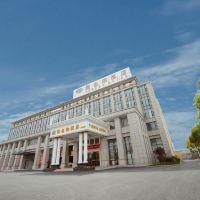 維也納酒店(上海虹橋樞紐嘉定新城店)(原虹橋機場嘉定店)酒店預訂
