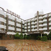 如家精選酒店(上海浦東機場川沙地鐵站店)酒店預訂