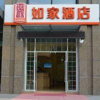 如家酒店(上海水產西路店)酒店預訂