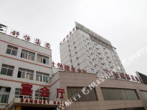 舒城舒怡國際大酒店