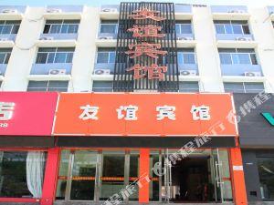 金昌友誼賓館