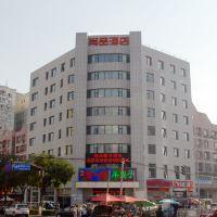 北京尚品假日酒店酒店預訂