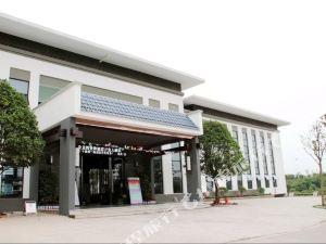 株洲盤龍灣假日莊園酒店