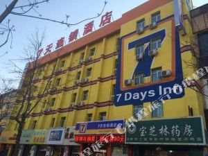 7天連鎖酒店(昌吉東方廣場店)