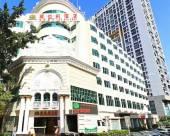 維也納酒店(深圳愛榕路店)