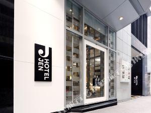 香港今旅酒店(Hotel Jen Hong Kong)