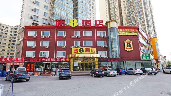 Super 8 Hotel (Beijing Tiantongyuan Metro Station)