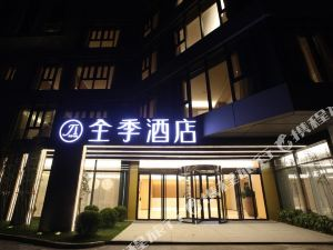 全季酒店(上海江橋萬達廣場店)