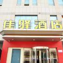銀座佳驛酒店(廣饒汽車站店)