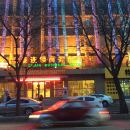 佳泰連鎖商務賓館(遼陽店)