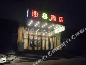 速8酒店(高密店)