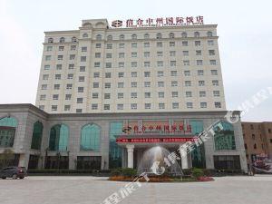 信陽信合中州國際飯店