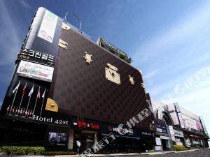 釜山42街酒店(Hotel 42st Busan)