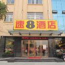 速8酒店福清上鄭路口店