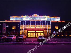 南陵宇培國際酒店
