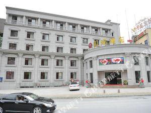 建德國瑞酒店(原望江賓館)
