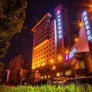 阿克蘇辰茂鴻福酒店
