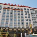 昌都銀泰大酒店
