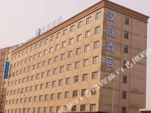 漢庭酒店(上海川沙高科東路店)