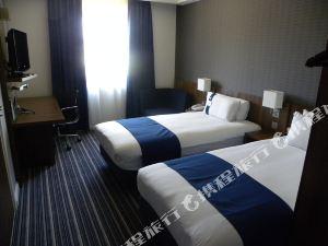 智選假日科爾切斯特酒店(Holiday Inn Express Colchester)