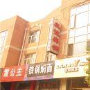 尚義友誼賓館