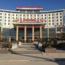 臨潁索普銳中州國際飯店