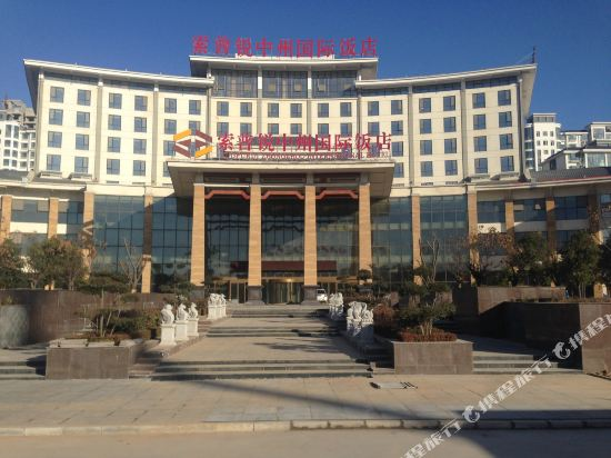 Most Por Hotels In Linying