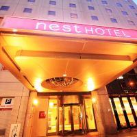 札幌大通Nest酒店酒店預訂