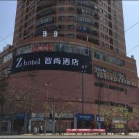 Zhotels智尚酒店(上海環球港曹楊路地鐵站店)(原華師大曹楊路地鐵站店)酒店預訂
