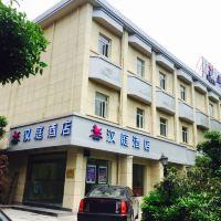 漢庭酒店(杭州黃龍時代廣場店)酒店預訂