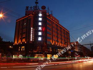 漢中翔龍大酒店