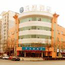 漢庭酒店(張掖市政府店)
