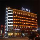 全季酒店(連云港海寧中路店)