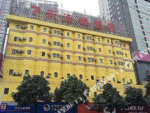 7天連鎖酒店(耒陽五一東路店)