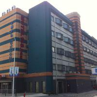 莫泰168(上海浦東金橋路國際商業廣場店)酒店預訂