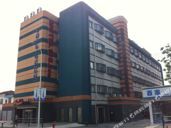 Motel 168 (Shanghai Pudong Jinqiao Road International Commercial Plaza)