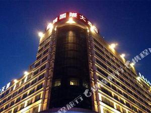 榆林龍騰國際大酒店