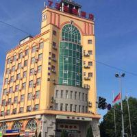 7天連鎖酒店(大連星海廣場聯合路地鐵站店)酒店預訂