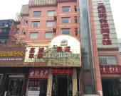安慶宣園商務休閒賓館