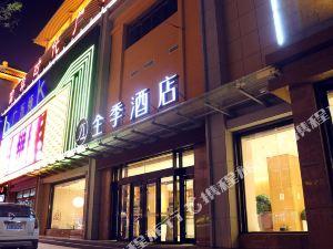 全季酒店(敦煌店)