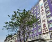 西昌美迪家大酒店
