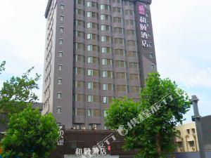 濟南趵突泉和頤酒店