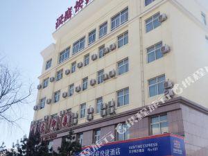 漢庭酒店(榆林東沙銀沙路店)