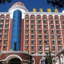 騰沖金玉酒店
