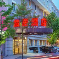 北京和平里旅居酒店酒店預訂